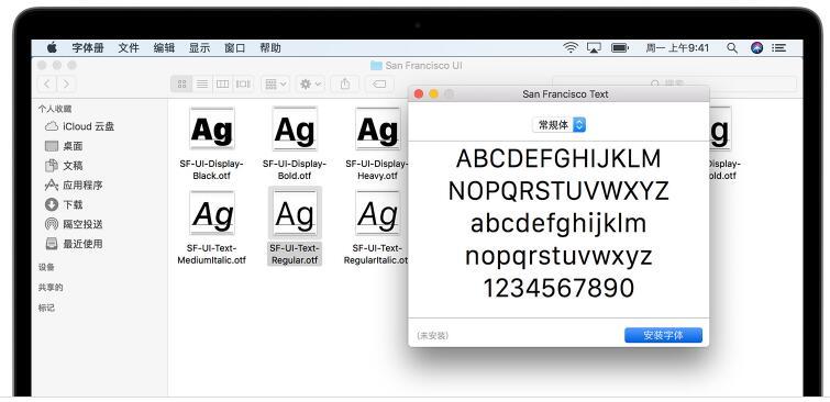如何安装和卸载字体(Win电脑、苹果电脑)