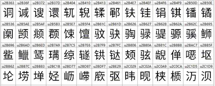 思源字体简介及下载